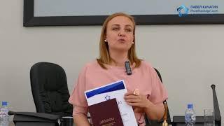 Анастасия Богданова отзыв на обучение коучингу и психологии / Павел Качагин