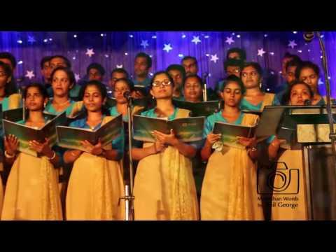 Christmas Carols - Oru Cherudeepamaayi