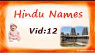 Lucky Hindu Baby Boy Names with Meanings - 12
