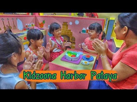 น้องถูกใจ | เล่นขายดอกไม้ ขายพิซซ่า ทำครัว เป่าเค๊กวันเกิด ที่ Kidzoona Harbor Pataya