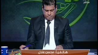 خبير اقتصادي: التعديلات التشريعية لقانون سوق المال نقلة في الاقتصاد المصري.. فيديو