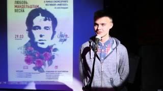 """Даниил Каширин. Стихи о любви. Читает автор. """"Мой поэт"""""""