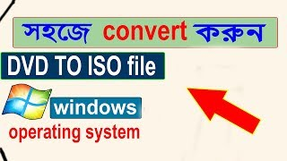 how to convert dvd to iso file in windows operating system (bangla)