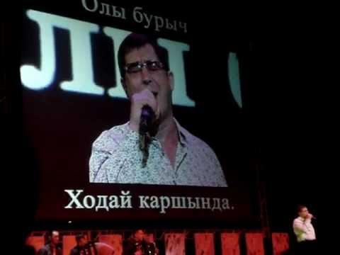 скачать салават фатхетдинов 23 сезон