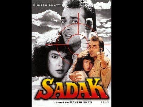 Sadak 1991 super hit movie SANJAY DUTT  AND POOJA
