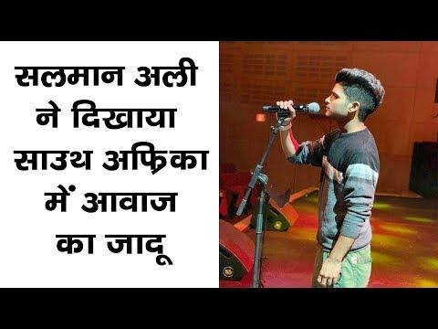 Tere Bin Nahi Jeena Dil Mar Jana Dholna | Salman Ali | New Song 2019