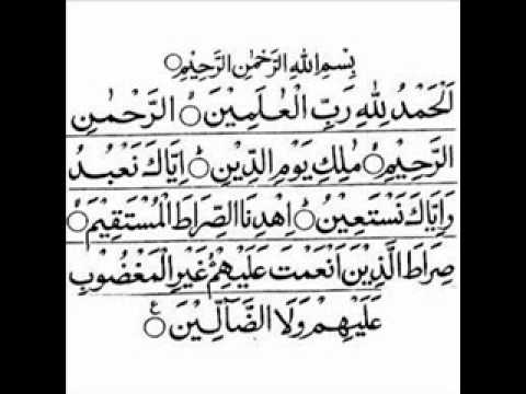 surah al fatiha with urdu translation pdf