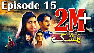 Mushk | Episode #15 | 21 November 2020 | An Exclusive Presentation by MD Productions