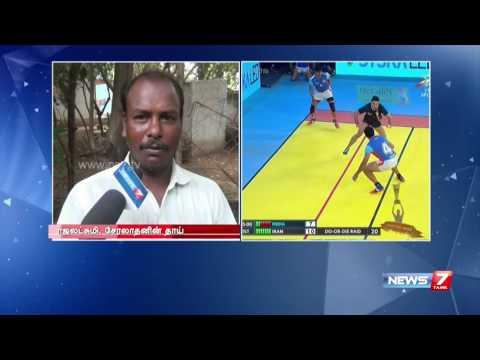 Dharmaraj Cheralathan's family & friends express happiness   News7 Tamil
