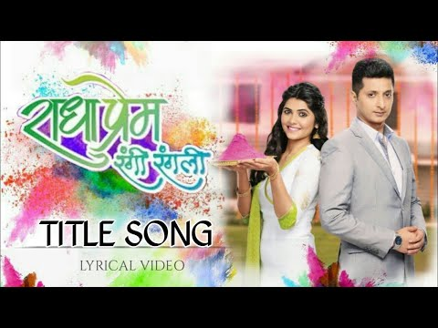 Radha prem rangi rangli title song on keyboard