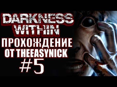 Darkness Within 2 The Dark Lineage Directors Cut Edition