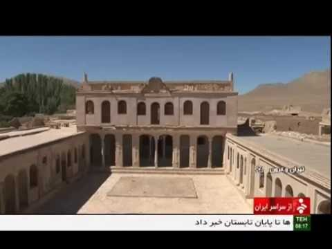 Iran Isfahan province, Qamishlu historical castle دژ تاريخي قميشلو تيران استان اصفهان ايران
