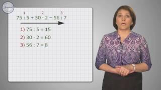 Математика 3 класс. Действия первой и второй ступени