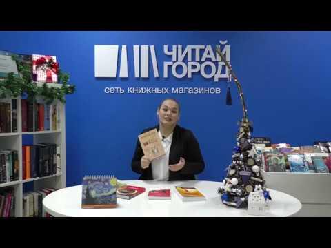 5 книг для чтения на каникулах + конкурс!