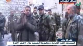شاهد.. الجيش السوري يضبط مواد غذائية أخفاها المسلحون عن المدنيين