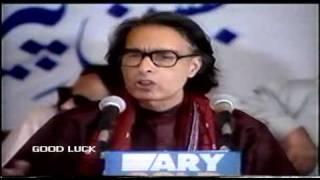 Dr Peerzada Qasim - Jashn-e-Peerzada Qasim