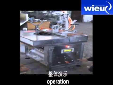 XU0105 AUTOMATIC OUTSOLE SPRAYING MACHINE  SINGLE STATION