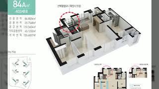 [인천광역시]루원시티 대성베르힐 2차 분양일정, 분양가…