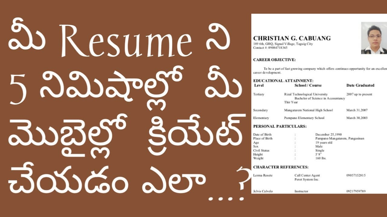 how to write a Resume/ CV for freshers || how to create a résumé in mobile | in telugu |
