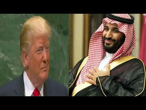 Saudi Arabia: Trump Appreciates Crown Prince MBS Bold Reforms in his UN Speech