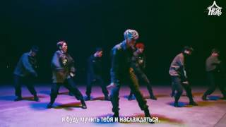 EXO – Monster рус саб