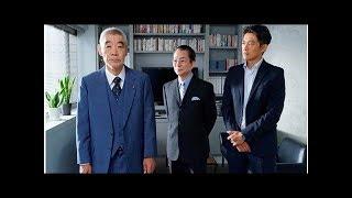 柄本明&とよた真帆、『相棒season17』初回SPにゲスト出演  News Mama ...