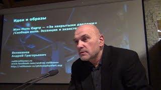 Андрей Великанов. Начало 7-й лекции курса 2017-18