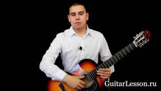 Упражнения для растяжки пальцев гитариста
