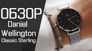 Обзор Daniel Wellington Classic Petite Sterling (DW00100162)   Где купить со скидкой