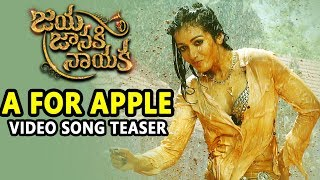 Telugutimes.net A for Apple Video Teaser