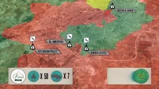06 Октября, 2016. Ситуация в Сирии и Алеппо. Российские корабли и иранские войска в Сирии.