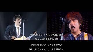 千年夜一夜ライブ~福岡ドーム 僕らがホーム~ x Two-Five.