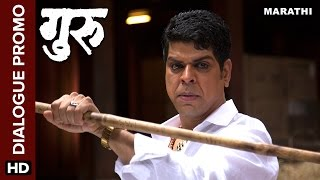 Meet Guru's greatest enemy! | Guru | Dialogue Promo