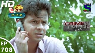 Repeat youtube video Crime Patrol - क्राइम पेट्रोल सतर्क - Stone Man - Episode 708 - 10th September, 2016