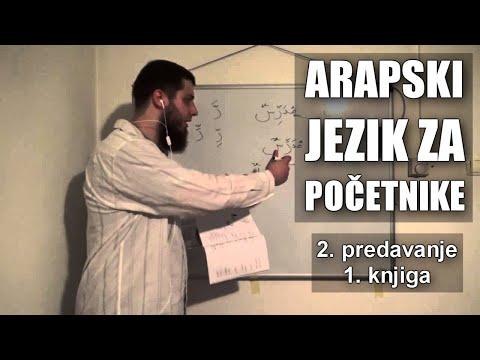 Arapski jezik za