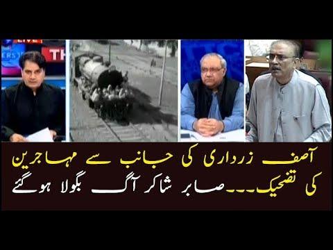 Shabir Shakir expresses