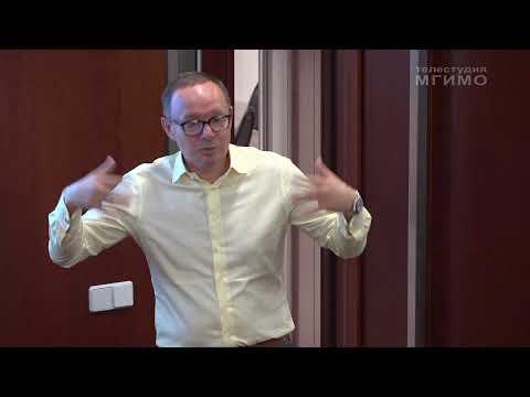 Лекция Игоря Лисиненко «Корпоративное управление и лидерство. Современные международные тренды»