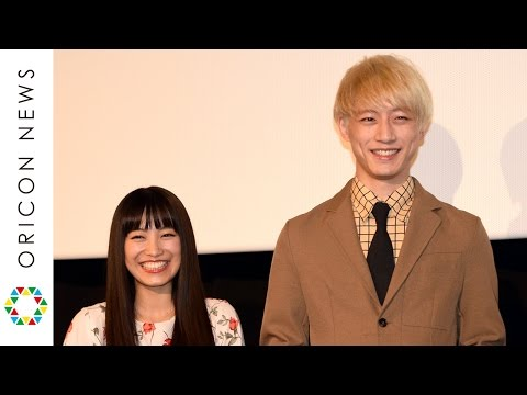 坂口健太郎、女子高校生の黄色い声援にタジタジ 映画『君と100回目の恋』女子高校生試写会