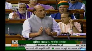 HM Shri Rajnath Singh's statement in Lok Sabha on mob lynching incidents
