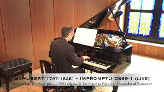 Schubert - Impromptu D899-1 on a Blüthner(1909) originally belonged to Empress Alexandra of Romanov