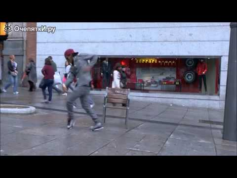 Видео, Танец человека без костей