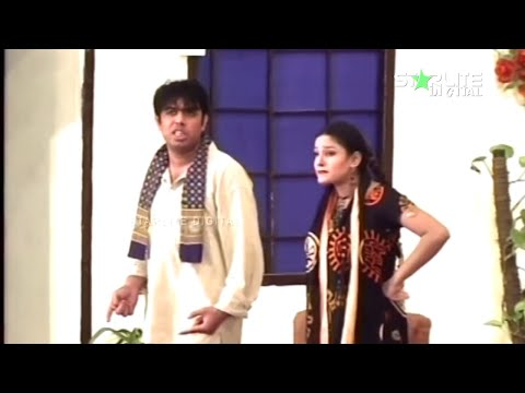 Dulhan MBBS Pakistani Stage Drama Full Funny Comedy Play