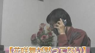 「花咲舞が...」生瀬勝久「MOZU」も「シリアス」 「テレビ番組を斬...