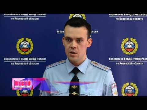 Сводка. Приговор убил и расчленил Вакасов Малмыж. Место происшествия 15.12.2016