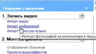 моя программа для обработки видео!(, 2013-04-11T16:50:22.000Z)