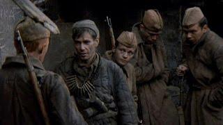 Гу-га 1-2 серии (1989) фильм, полная версия