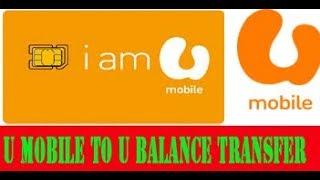 how to balance transfer u mobile to u mobile