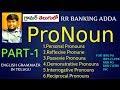 PRONOUN English Grammar lesson In Telugu Part 1 || English Grammar In Telugu