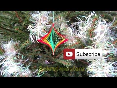 Cмотреть Поделки из бумаги - новогоднее украшение на елку своими руками. Елочные игрушки Sekretmastera