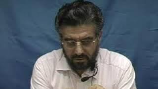 Rahman Sûresi 14.Ayet / Cinlerin Yaratılışı